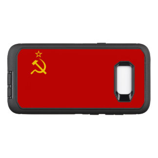 USSR OtterBox DEFENDER SAMSUNG GALAXY S8+ CASE