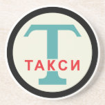 USSR / Russian Vintage / Retro Taxicab Stand Sign