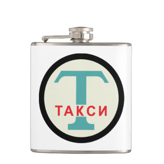 USSR / Russian Vintage / Retro Taxicab Stand Sign Flask