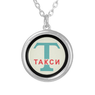 USSR / Russian Vintage / Retro Taxicab Stand Sign Silver Plated Necklace