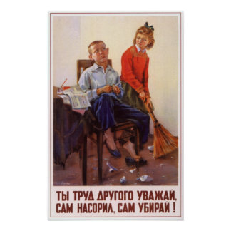 USSR Soviet Propaganda 1954 Poster