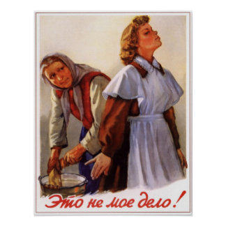 USSR Soviet Propaganda 1956 Poster