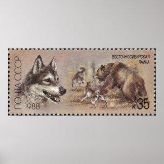 USSR ~ Stamp Poster Hunting Dog 05