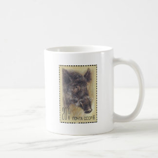 USSR ~ Stamp Russian Wild Boar Coffee Mug
