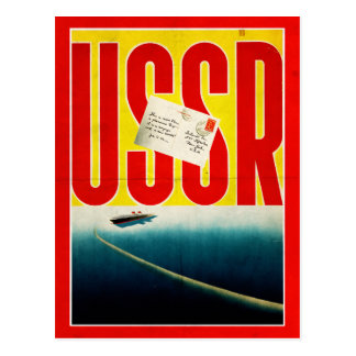 USSR Vintage Travel postcard (Enhanced version)