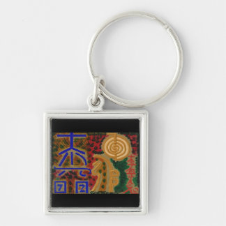 USUI REIKI Healing Masters symbols Silver-Colored Square Keychain