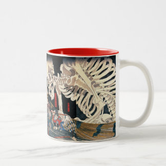 Utagawa country 芳, the old Imperial Palace of Soma Two-Tone Coffee Mug