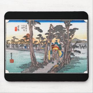 """Utagawa Hiroshige, Hiroshige """"Fucyu"""" Utagawa, Mouse Pad"""