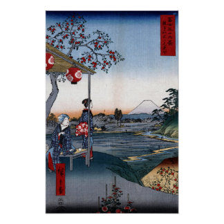 Utagawa Hiroshige The Teahouse with the View of Mt Poster