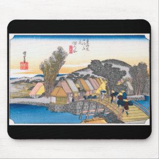 Utagawa Hiroshige 'Tokaido Highway 50 tertiary Mouse Pad