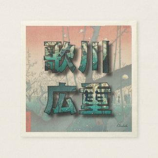 Utagawa Hiroshige Ukiyo-e Japanese Artist Letters Napkin