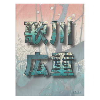 Utagawa Hiroshige Ukiyo-e Japanese Artist Letters Tablecloth