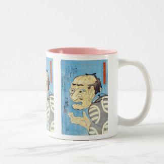 Utagawa Kuniyoshi and the appearance we fear, it i Two-Tone Coffee Mug