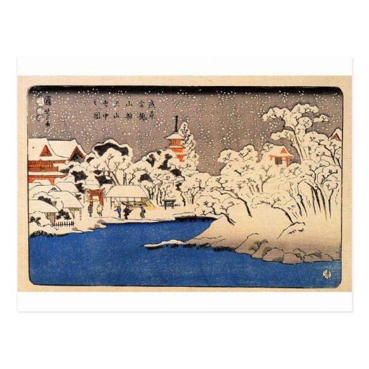 Utagawa Kuniyoshi - Snow at Senso-j Postcard