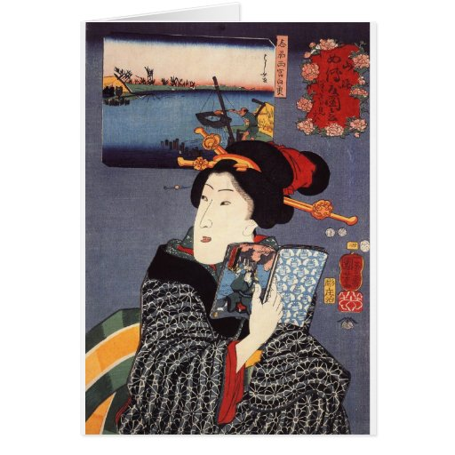 Utagawa Kuniyoshi Woman (12) Greeting Card