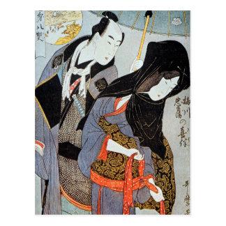 Utamaro: Lovers, 1797 Postcard