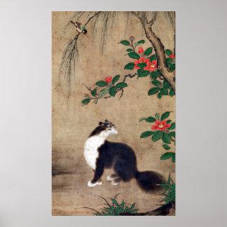 Uto Gyoshi Musk Cat Poster