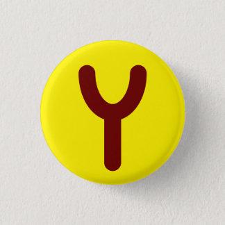 Utopian Logo Button