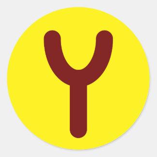 Utopian Logo Stickers