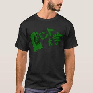 UVM Monster Yell T-Shirt