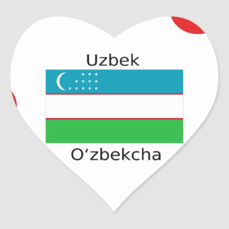 Uzbek Language And Uzbekistan Flag Design Heart Sticker