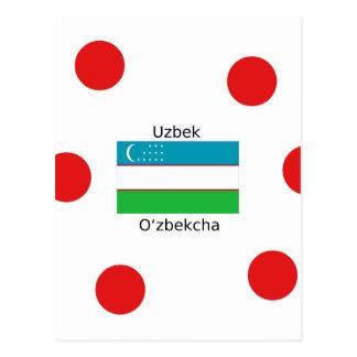 Uzbek Language And Uzbekistan Flag Design Postcard