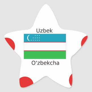 Uzbek Language And Uzbekistan Flag Design Star Sticker