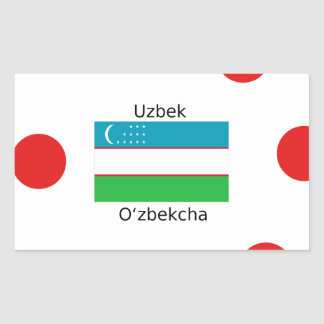 Uzbek Language And Uzbekistan Flag Design Sticker