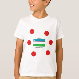 Uzbek Language And Uzbekistan Flag Design T-Shirt