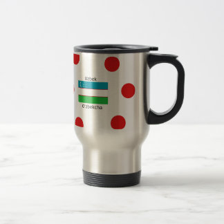 Uzbek Language And Uzbekistan Flag Design Travel Mug