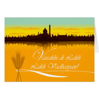 Vaisakhi Card, Romanized Punjabi, City Silhouette Card