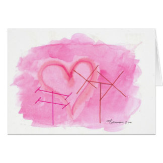 Valentine Antennas Card