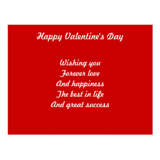 Valentine's day love and success postcard