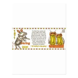 Valxart's 1971 2031 MetalPig zodiac born Gemini Postcard