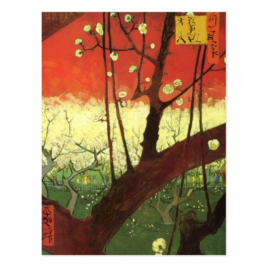 Van Gogh Japonaiserie Postcard