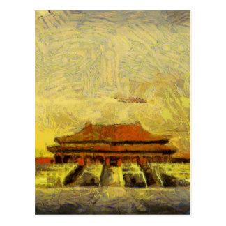 vangoghize_Forbidden-City Postcard