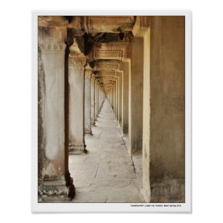 """Vanishing Point"" 11x14 Poster"