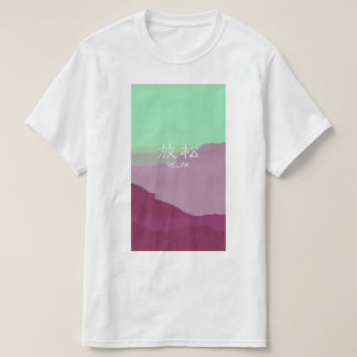 Vaporwave Chill Ambient Relax Japanese T-Shirt