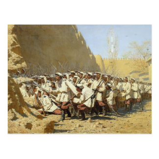 Vasily Vereshchagin- At the Fortress Walls Postcard