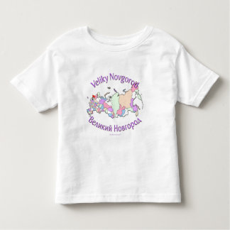 Veliky Novgorod Toddler T-shirt