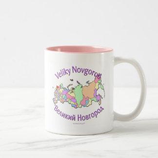 Veliky Novgorod Two-Tone Coffee Mug