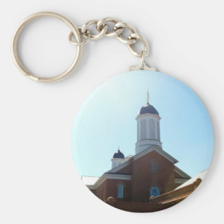 vernal utah lds mormon temple basic round button keychain