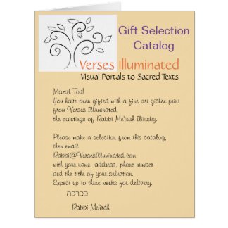 Verses Illuminated Catalog Gift Card