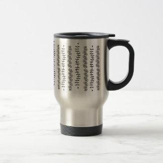 Vertical Swirl Leaves Travel Mug