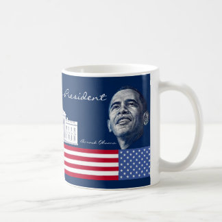 VERY LIMITED EDITION COFFEE MUG