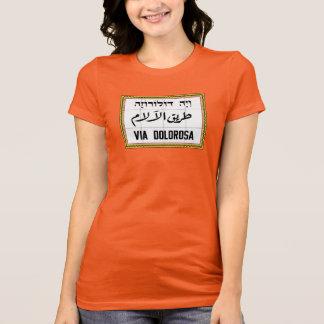 Via Dolorosa, Jerusalem Street, Israel T-Shirt