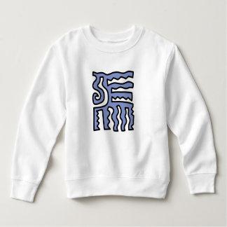 """Vibrant"" Toddler Fleece Sweatshirt"