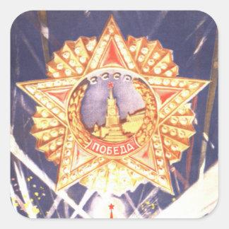 Victory Square Sticker