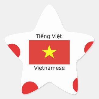 Vietnamese Language and Vietnam Flag Design Star Sticker