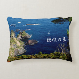View from lookout of Oki island* Decorative Pillow